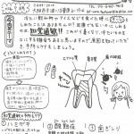 新聞 201407