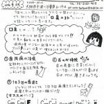 新聞 201409
